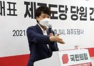 """이준석 """"윤석열 검증, 국민 공분 없는 한 조국처럼 할 수 없다"""""""