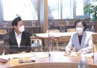 김수영 양천구청장, 오세훈 서울시장 면담에서 주민숙원사업 적극해결 요청