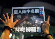 반중 빈과일보 문닫는 날, 홍콩 시민들 밤새 가판대 줄섰다[이 시각]