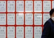 서울서 경기·인천으로 번진 전세난…매물이 싹 사라졌다