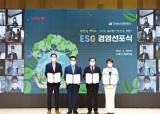 [국민의 기업] ESG경영 실천 과제 통한 먹거리 복지 확대로 동반성장 이끈다