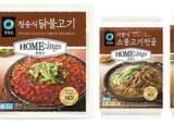 [맛있는 도전] 제대로 된 식사를 위한 간편식 '호밍스' 론칭
