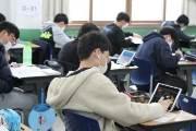 """오세훈표 '취약층 무료인강'…""""사교육 조장"""" 틀어막는 전교조"""