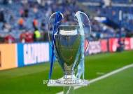 UEFA, '원정 다득점' 56년 만에 폐지