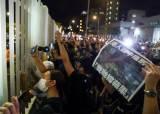 [사설] 중국의 민낯 보여준 홍콩 빈과일보 폐간