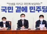 """당정 """"카드 사용액 늘면 캐시백,'전국민 소비장려금' 신설"""""""