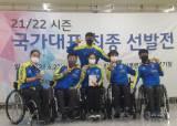 신예의 반란, 롤링스톤 휠체어컬링 국가대표선발전 우승