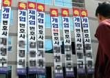 [월간중앙] 밀착취재 - 1년차 수습 초임변호사24시