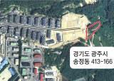 """'투기 의혹' 靑 반부패비서관, """"부동산 명의신탁"""" 고발당했다"""