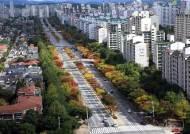 개발사업 이주민 임시거주 임대 '순환주택', 전국 처음 생긴다