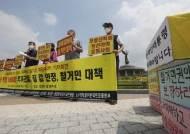 """[속보]특수본 """"LH 직원들 개발사 별도 설립, 조직적 투기 정황"""""""