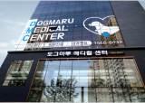 도그마루, 3년 연속 '2021 고객감동 우수브랜드 대상 수상'