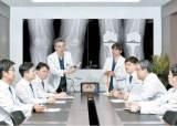 [건강한 가족] 17만 명 환자 빅데이터 분석해 퇴행성 관절염 맞춤형 치료