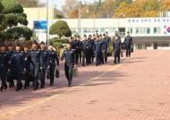 공군사관학교서 사라진 실탄 140발…분기별 조사하다 '아차'