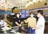 [누구나 누리는 철도] 지능형 안전관리, 좋은 일자리 창출 등'한국철도형 <!HS>뉴딜<!HE>'로 미래성장 동력 마련