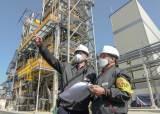 LG화학, 1조 녹색채권 발행 성공…기업 채권도 ESG가 대세