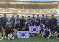 럭비 7인제 대표팀 올림픽 전초전서 6전 전패