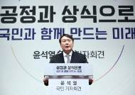[이 시각]尹 대선 출정식에 구름인파···화환만 수십미터 빼곡