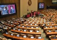 [속보]올해 4일 더 쉰다…대체공휴일 전면확대법 본회의 통과