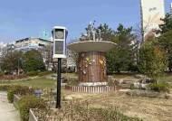 초미세먼지 농도, 부산에선 206개 동네 별로 알려준다