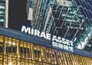 [함께하는 금융] 투자자 니즈 반영한 다양한 상품 라인업으로 연금펀드 시장 이끌어