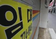 보름새 소상공인 2만명 몰렸다, 서울시 '4무 대출' 실험