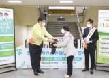 [환경특별시 인천] 기후생태 환경교육 통해 학생과 시민의 '환경학습권' 보장 나서