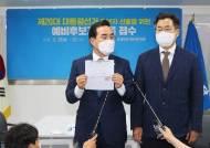 기자회견 뒤로 뺀 이재명 '1박 2일' 출마선언 안동-전남 투어