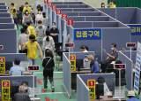 백신 '자국민 우선주의' 19개국…'백신 사각지대' 놓인 재외국민