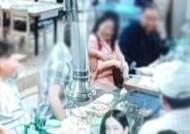 """[단독]前 복싱챔피언의 수상한 손…""""갑자기 뻗어 가슴 만졌다""""[영상]"""
