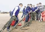 [환경특별시 인천] '깨끗한 인천 앞바다 만들기' 시민들과 함께 발 벗고 나섰다