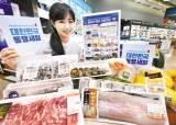 [위기를 기회로!] '농어가 완판 프로젝트'로 국내 신선 농가와 상생