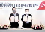 [위기를 기회로!] 비즈파트너 육성 위한 맞춤형 ESG 평가모형 개발