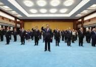 """""""영원히 배반 않는다"""" 100년 이어온 中공산당 입당선서 핵심"""