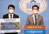 """""""이 시국에 웬 한중해저터널"""" 양승조 공약에 네티즌 불만 폭발"""