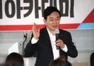 """원희룡 """"김원웅 광복회장 강연 들었던 학교에 직접 영상 보내겠다"""""""
