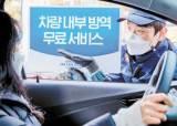 [2021 한국서비스품질지수(KS-SQI)] 2421개 주유소서 차별화된 서비스