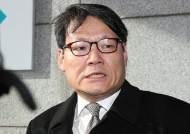"""'불법출금' 기소된 이광철, 사의 표명…""""기소는 부당한 결정"""""""