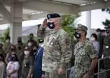 [이 시각] 한·미·일 군사협력 강조, 폴 라캐머러 <!HS>한미<!HE>연합사령관 겸 주<!HS>한미<!HE>군 사령관 취임