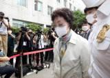 처가 관련 말 삼가는 尹…본인-처가 네거티브 '투트랙' 대응