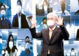[2021 한국서비스대상] KB희망서포터즈 운영, 소비자보호 제도 정립 … 고객중심 경영에 앞장