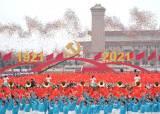 中 인권 탄압엔 '침묵', 공산당 100주년은 '축하'…'눈치 외교' 논란