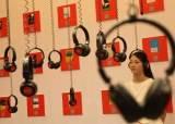 '4억 7천만 이용자' 오디오 앱으로 대박난 男女
