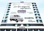 [2021 한국서비스대상] 자동차 종합 관리 밸류체인 완성혁신적인 고객 중심 서비스 개발