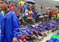 미얀마 '피 묻은 옥' 빨아들이는 中···군부엔 33조 '부패 돈줄'[RG]