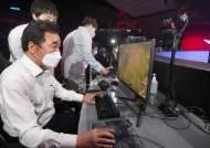 [팩플] '초통령' 마인크래프트, 한국서만 19금?…'셧다운제' 또 논란