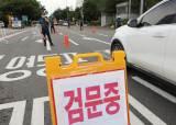 """민주노총, 집회 장소 변경 """"오후 2시부터 종로3가""""…충돌 우려"""