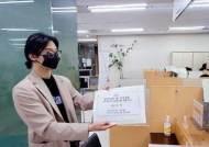 이번엔 양재동서 '이천쌀집' 우르르…4대그룹 MZ 요동친다