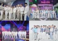 세븐틴, 'Your Choice' 활동 성료…초동 136만장·빌보드 15위