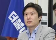 """김해영, 면접서 추미애 지적했다고…정청래 """"어디서 완장질"""""""